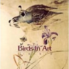 Birds in Art 1998